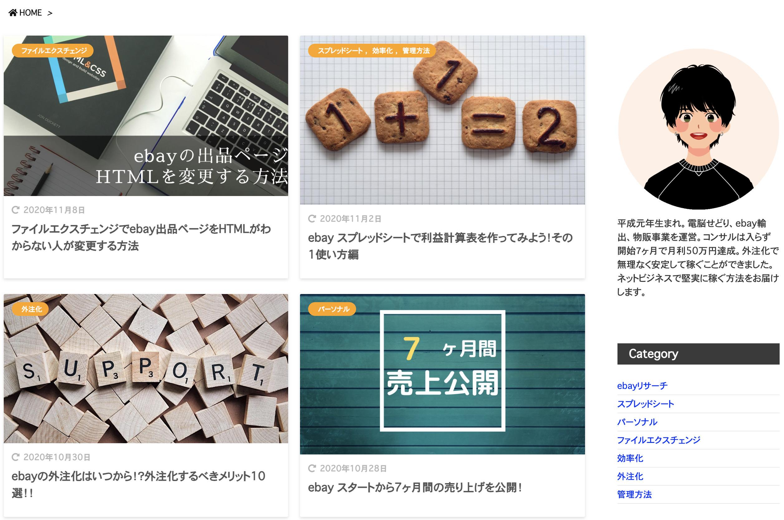 yuki ebay channel